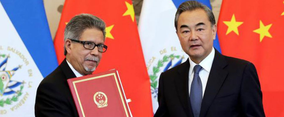 What's next for El Salvador after denying recognition to Taiwan?