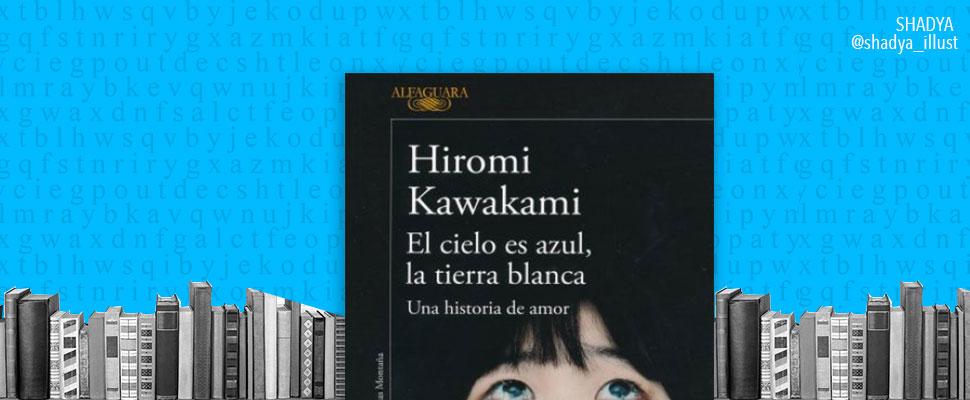 "Latam BookLook: ""The Briefcase"" by Hiromi Kawakami"