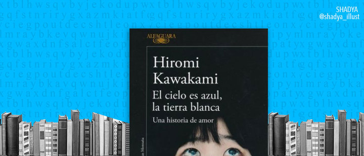 "Latam BookLook: ""The Briefcase"" by Hiromi Kawakami"