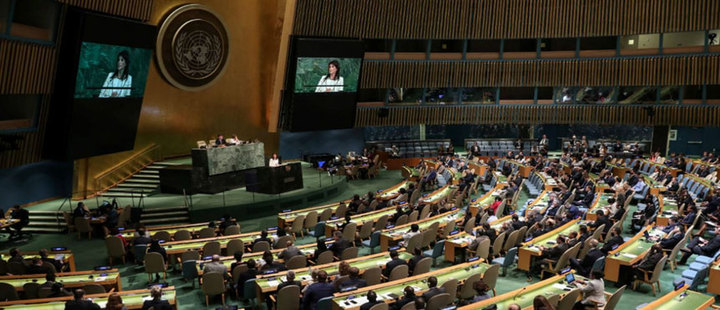 Venezuela: The International Criminal Court can investigate crimes against humanity
