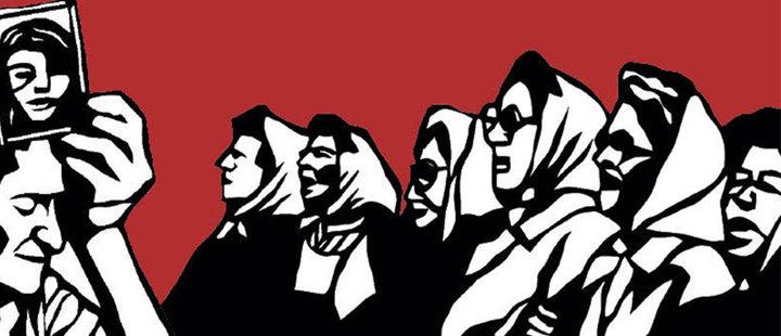 """""""Mujeres radicales"""": el arte contra la represión femenina llega a Sao Paulo"""