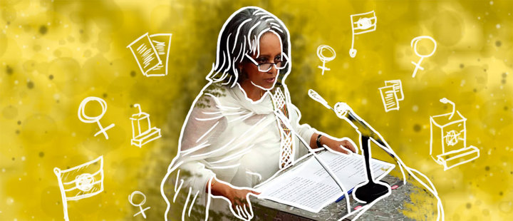 The future is feminine! Sahlework Zewde is Ethiopia's first female president