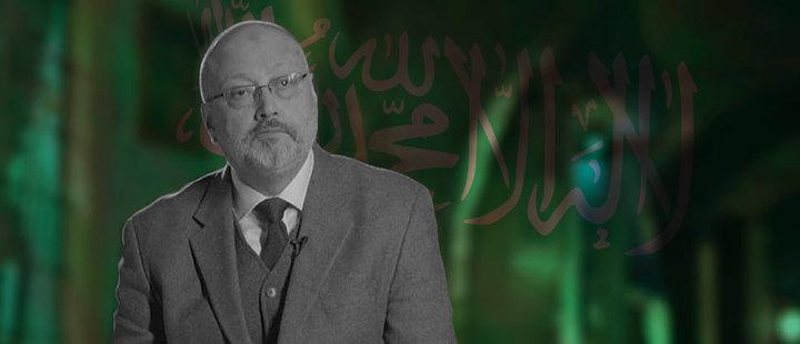 Khashoggi's murder hurts Saudi Arabia's economy