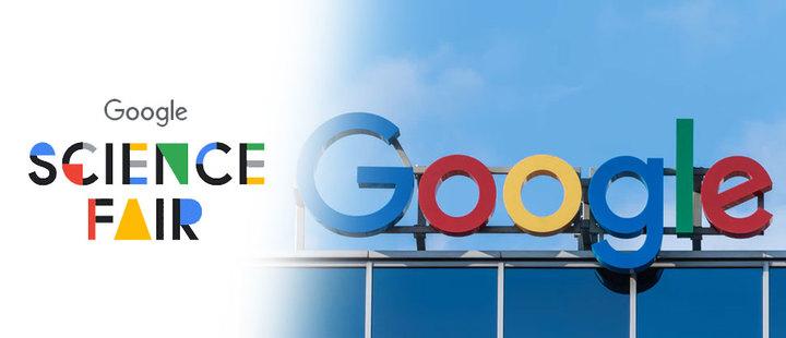 Todo lo que deberías saber de la Feria de Ciencias de Google