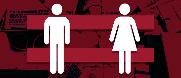Estas son las 10 empresas con mayor equidad de género en el trabajo