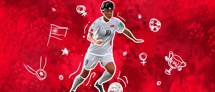 Mundial Femenino Sub-17: un evento donde nacen estrellas