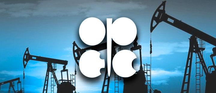 Catar será miembro de la OPEP hasta enero de 2019