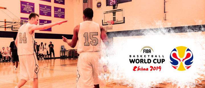 Así van los clasificados al Mundial de Baloncesto China 2019