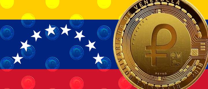 El gobierno de Maduro ha creado una criptomoneda respaldada en las reservas petroleras de su país