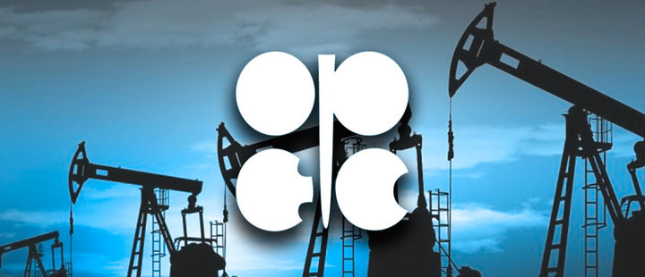 Why did OPEC lost one of its oldest members?