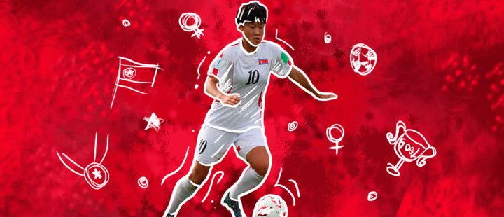 U-17 Women's World Cup: an event where stars are born