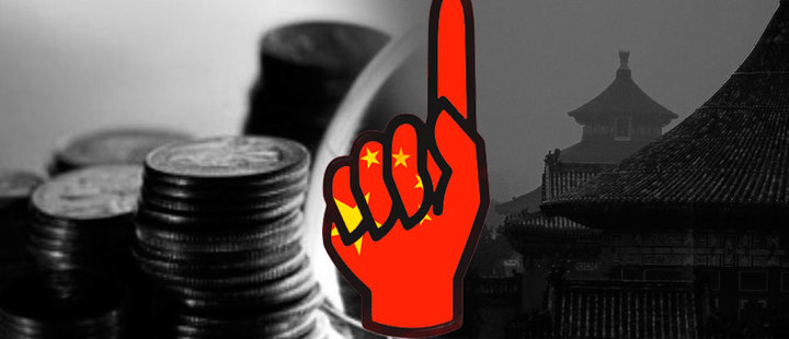 China will become the world's largest economy