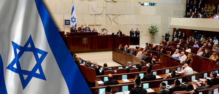 Israel will have a new parliament in 2019
