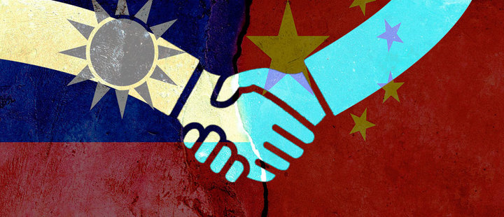 The unification of Taiwan and China is inevitable