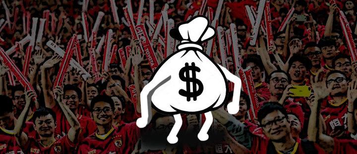 ¿Es el final de la 'danza de los millones' del fútbol chino?