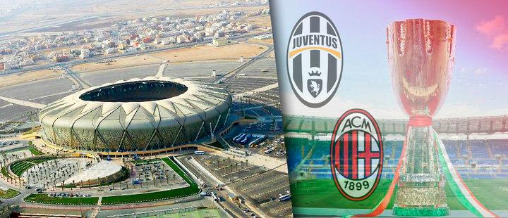 Supercopa de Italia: ¿pasión o negocio?