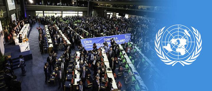 Cuarta asamblea de la ONU sobre medio ambiente: lo que debes saber