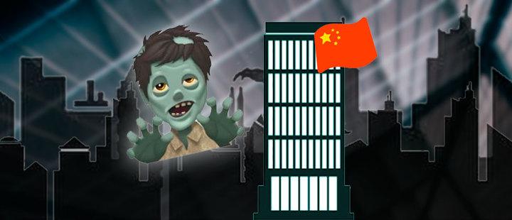 ¿Qué son las empresas zombi de China?