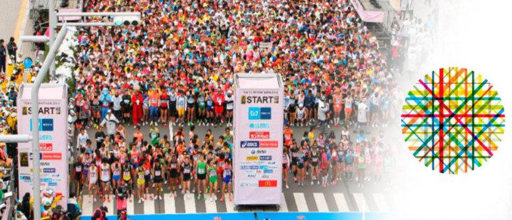El atletismo mundial se pone en marcha con la XIII edición del Maratón de Tokyo