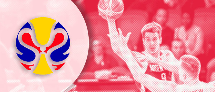2019 China Basketball World Cup: 32 teams are already classified!