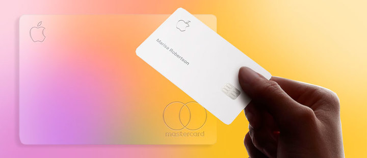 What does the new Apple Card offer?