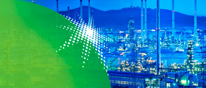 Aramco: the most profitable company in the world