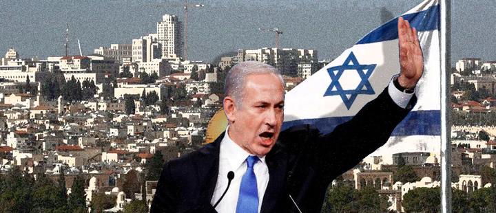 Elecciones en Israel: Benjamín Netanyahu va por el quinto mandato
