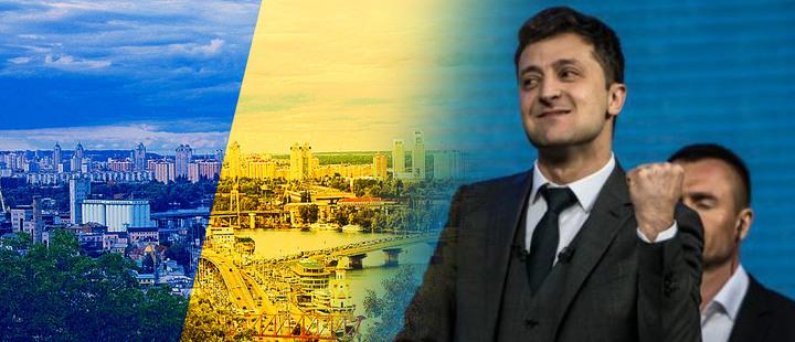 Ucrania: la comedia llega a la presidencia