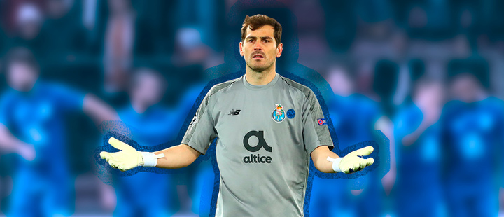 Iker Casillas: a brilliant career that could end abruptly