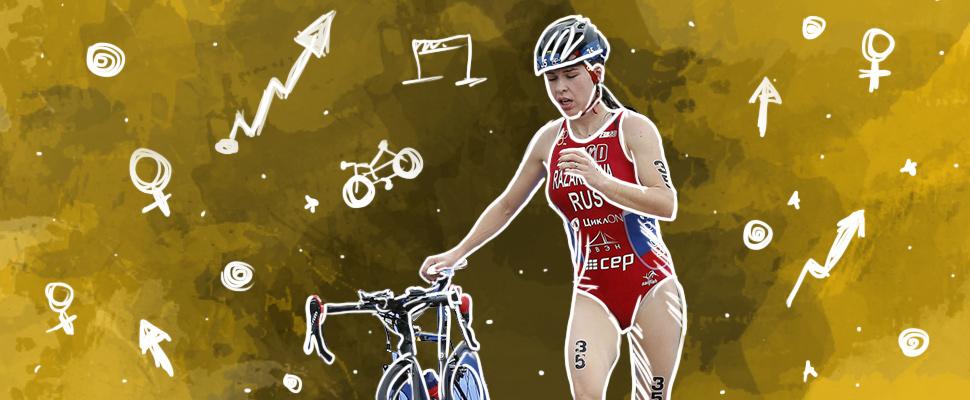 A growth worth noticing: the women's triathlon