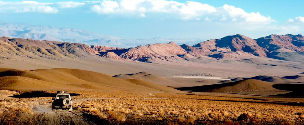 Vista de un terreno del desierto de Atacama en Chile