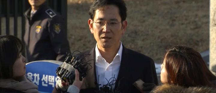 Aumenta la posibilidad de que el heredero de Samsung regrese a la cárcel