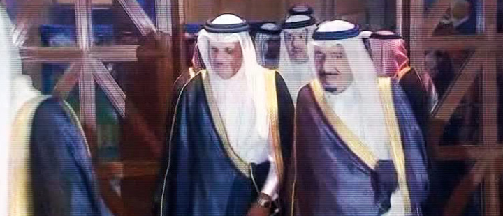 Arabia Saudita afirma que la alianza OPEP+ se mantendrá a largo plazo