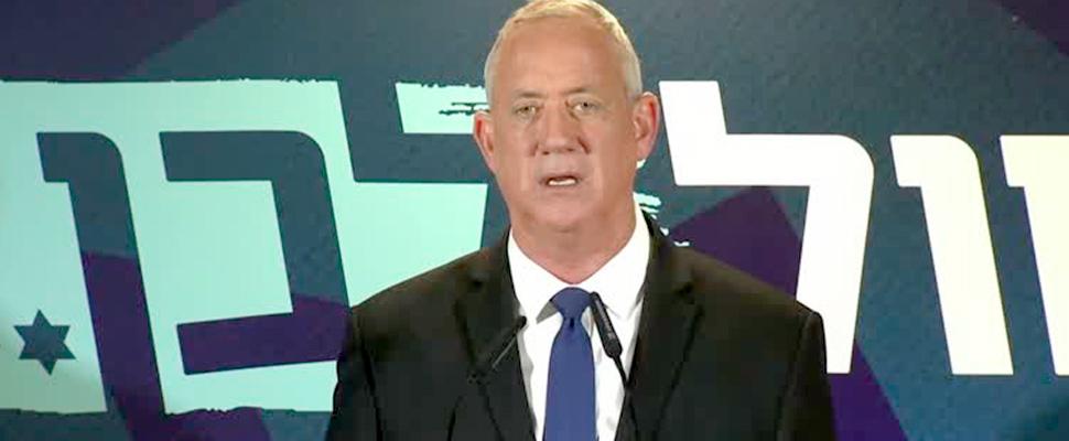 Israeli opposition leader Benny Gantz
