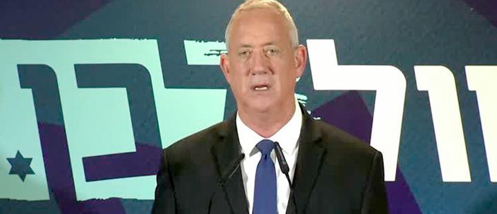 Israel: Gantz rechaza formar una coalición con Netanyahu