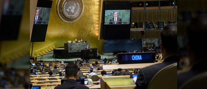 ¿La ONU se está volviendo obsoleta?