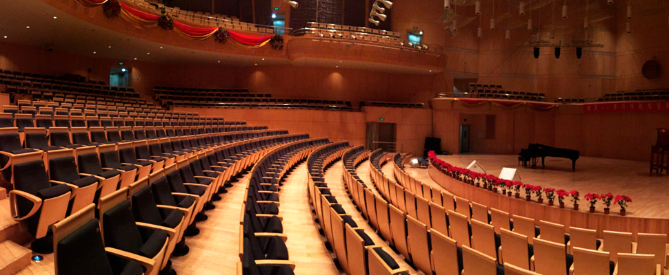 Photograph of a concert hall.