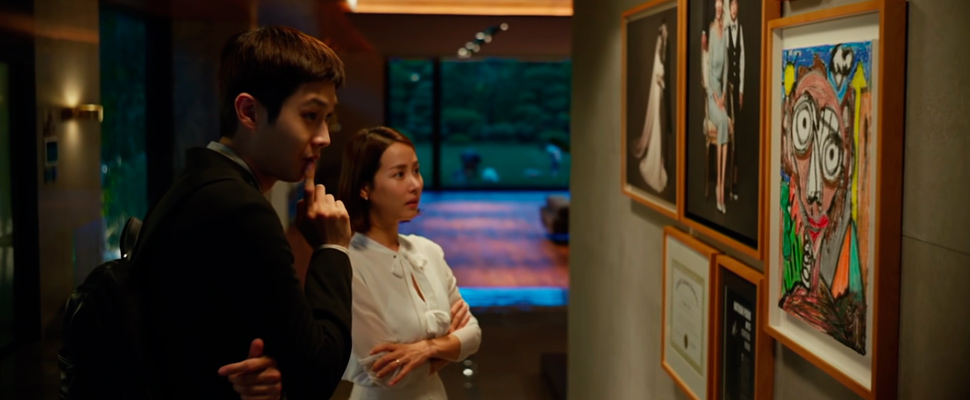 Fotograma del tráiler de la película 'Parásito'.