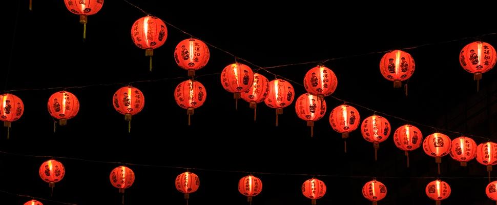 Linternas de celebración del año nuevo.