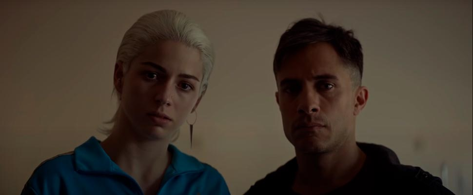 Still from the trailer for the movie 'Ema'.