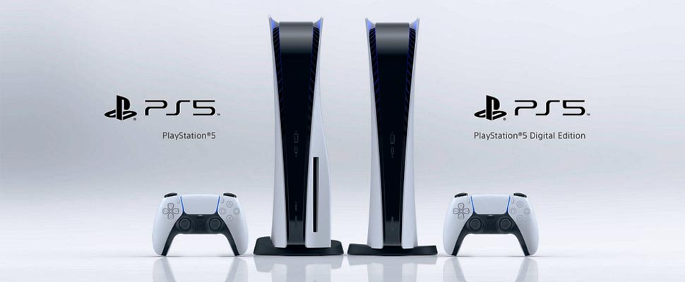 PS5 console view