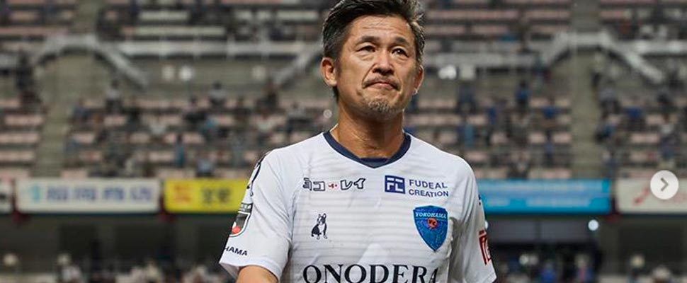 Soccer has no expiration date for Kazuyoshi Miura