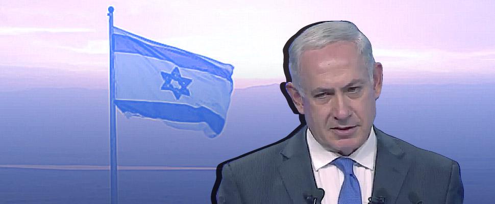 Benjamin Netanyahu and the flag of Israel