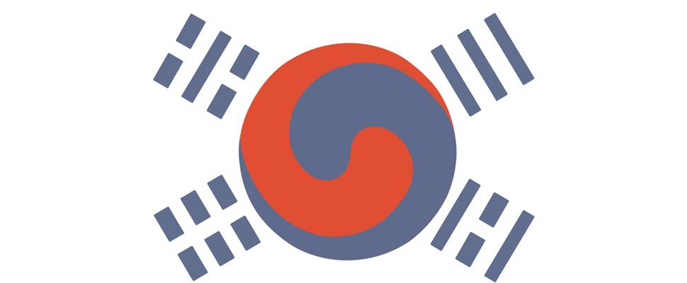 2019: Las Coreas acuerdan histórica reunión para abril