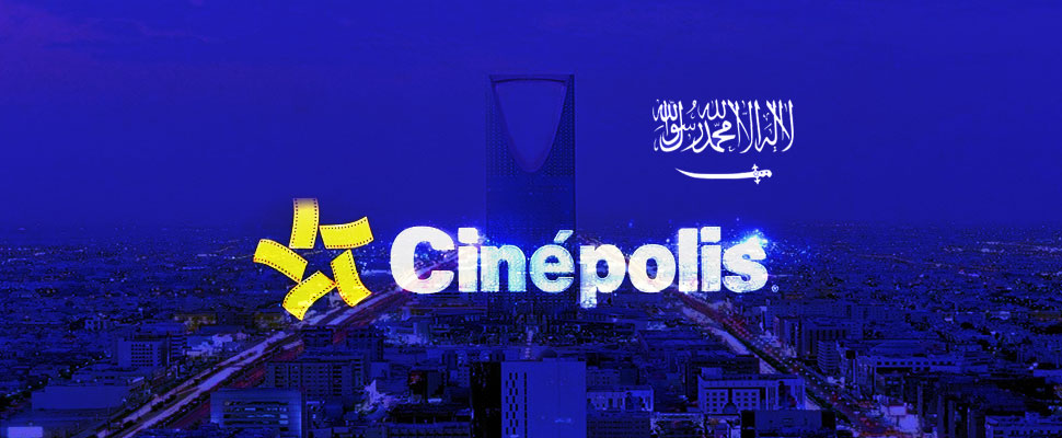La cadena de entretenimiento Cinépolis ha anunciado su ingreso al mercado de Arabia Saudita