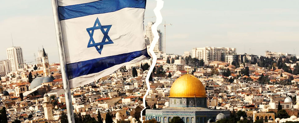 Why does the recognition of Jerusalem as capital of Israel divide the world?