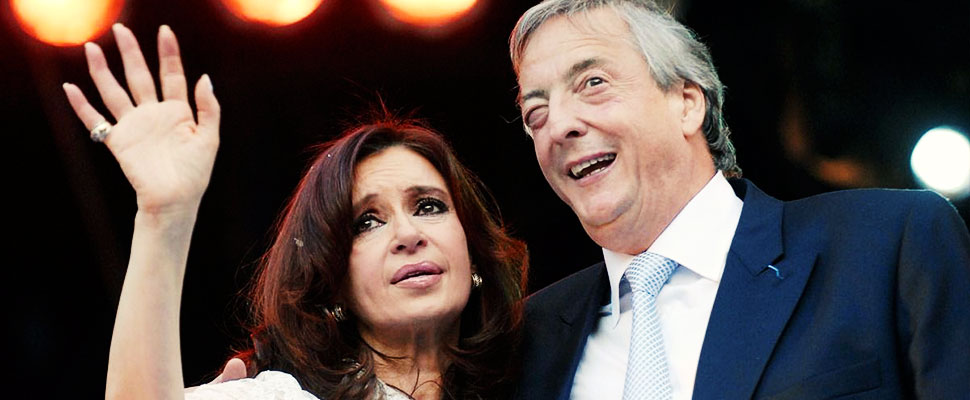 Hotesur: A new corruption scandal shakes the Kirchner family