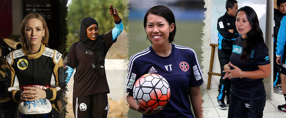 Gallery: Women who have triumphed in sports despite discrimination