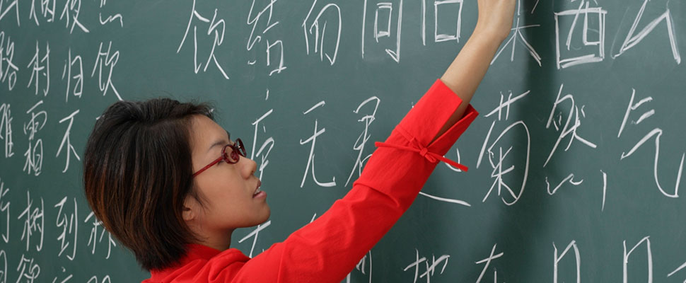 Mandarin in business: Is it still the language of the future?