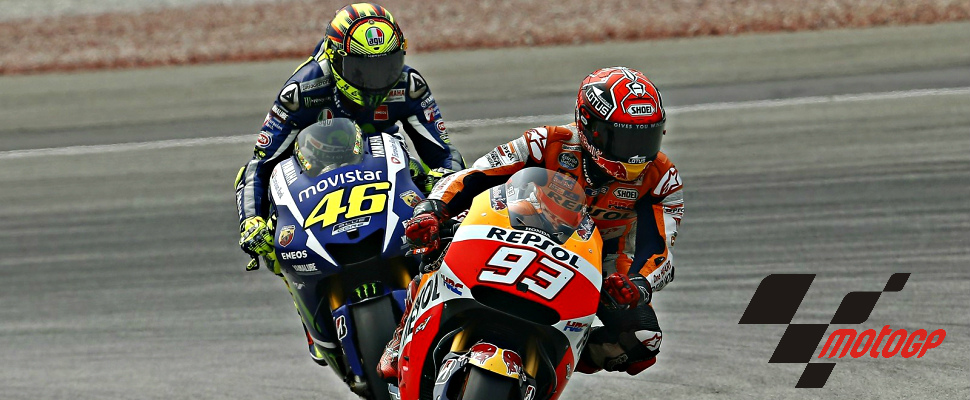 Yamaha vs. Honda: This is the dispute between the two brands in the Motorcycling World Championship